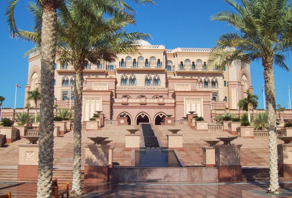 Отель «Emirates Palace»